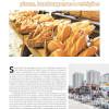 Diversificando os serviços da padaria